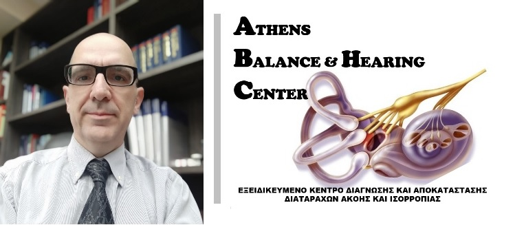 gpanagiotopoulos-orl-athens-balance-and-hearing-center-logotypo